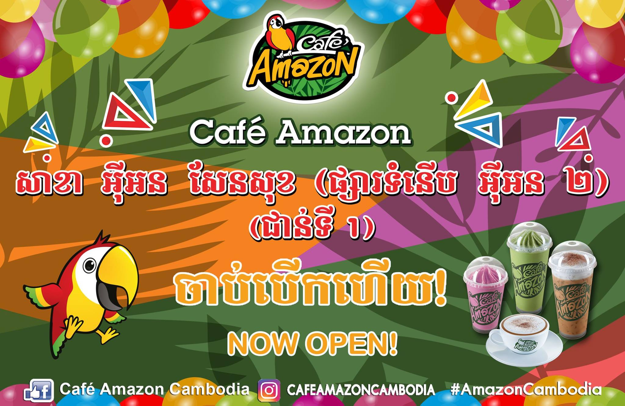 Cafe Amazon Aeon Sen Sok Soft Opening a3a0e615745d6