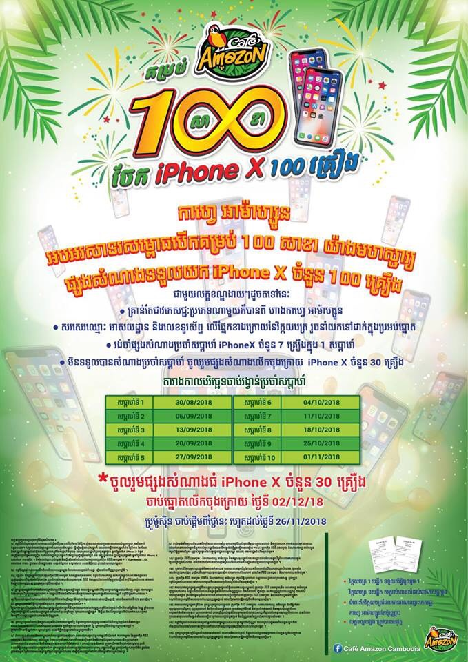 d4ea9b512f6 Special Promotion for 100 units Iphone X